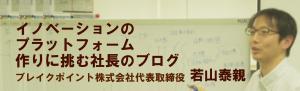 blog-banner_3